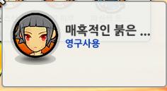 미출시 여캐 얼굴