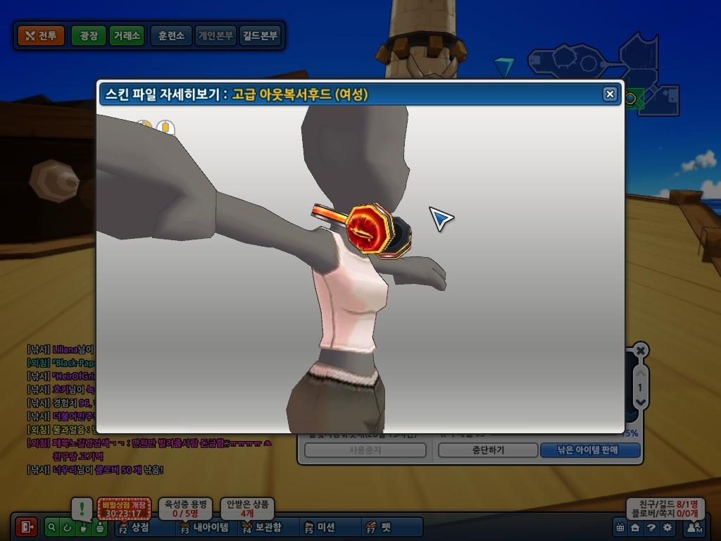 배포) 아뜨거 헤드셋