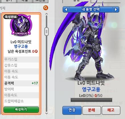 코인 1000개 유영소 결과