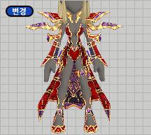 2015신갑 배포