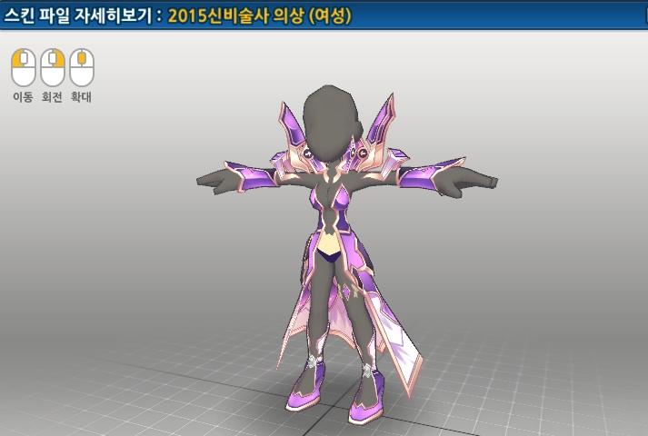 데어라 토카 -2015 신술갑