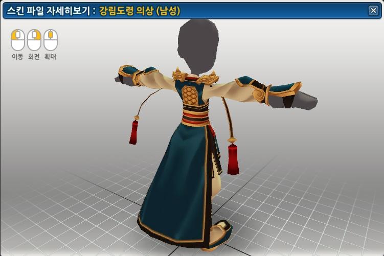 청룡관우 강림갑 (남)