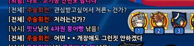낚시터 이용중에 한심한 유저....