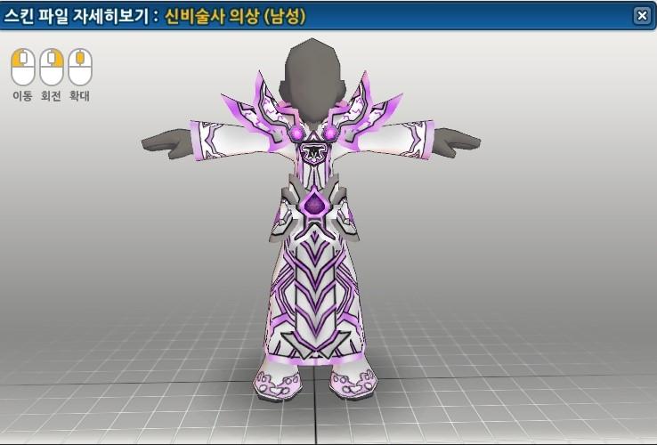신술갑-사이버 컨셉